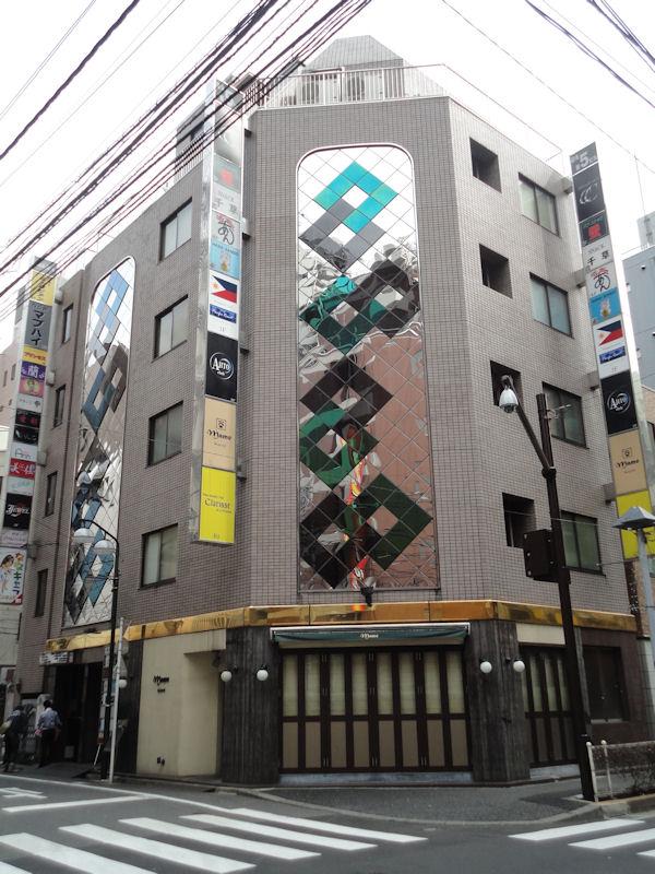 徳永第5ビル