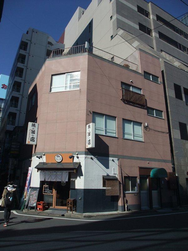 藤井ビル(南池袋2丁目)