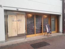 ベトナム料理emoi 12月オープン 池袋の貸店舗 賃貸事務所 貸事務所