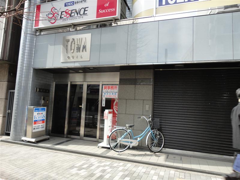 https://www.mkcompany.jp/mksystem/photos/DSC02108.JPG