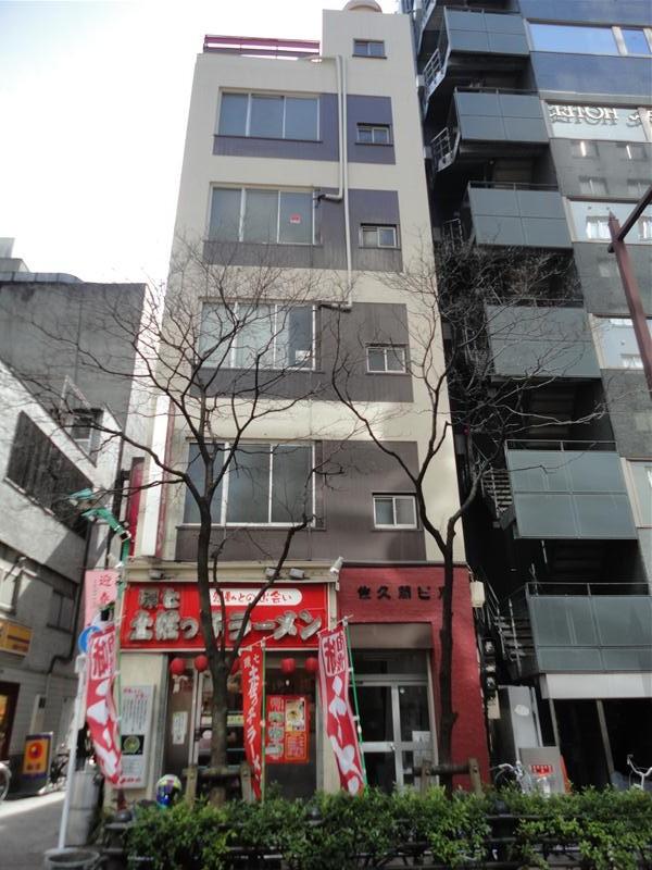 佐久間ビル(西池袋1丁目)
