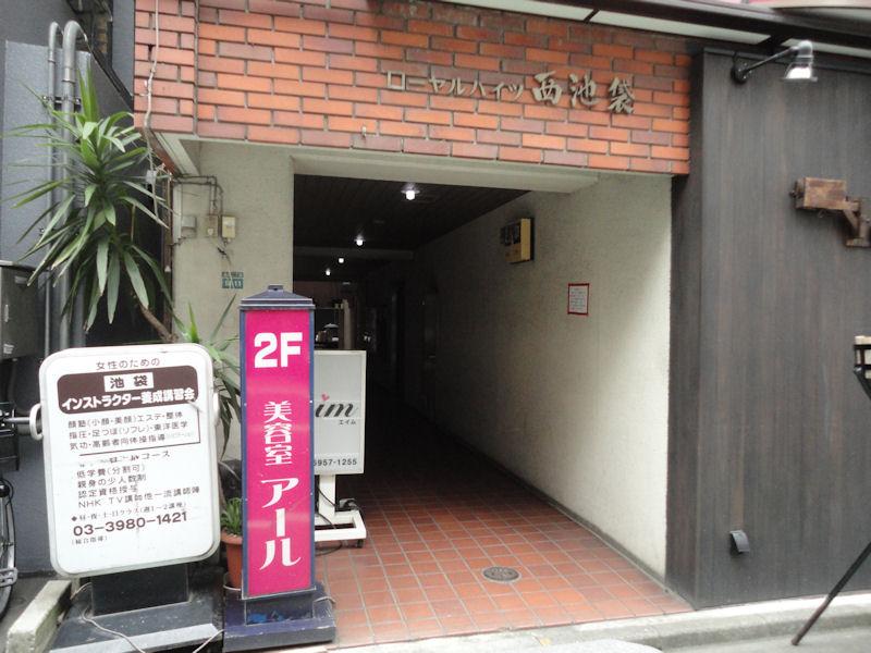 https://www.mkcompany.jp/mksystem/photos/DSC03032.JPG