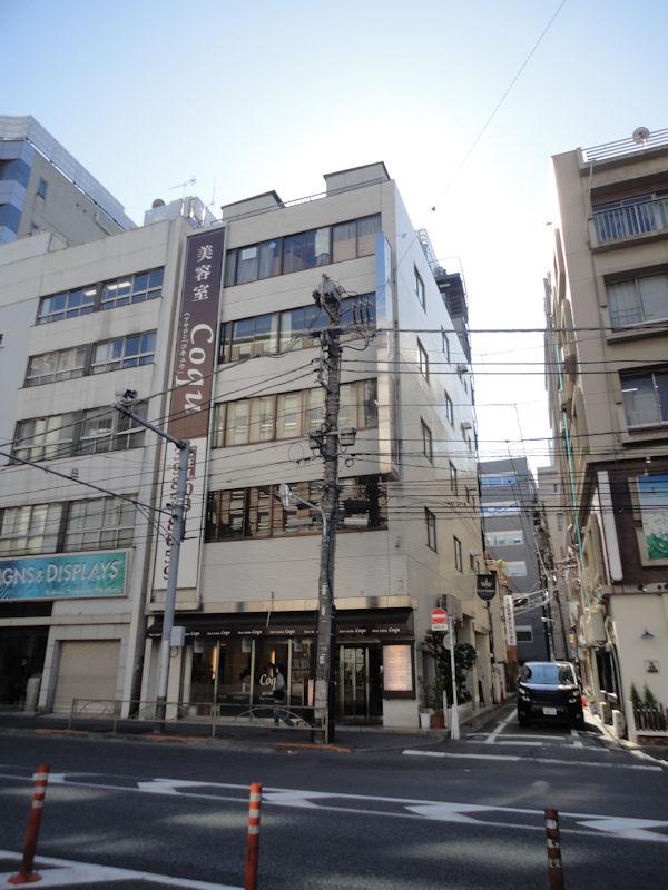 加藤三修第六ビル