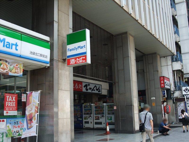 https://www.mkcompany.jp/mksystem/photos/DSCF0050.JPG
