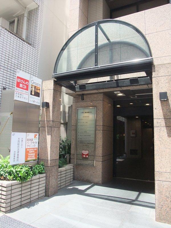https://www.mkcompany.jp/mksystem/photos/DSCF0060.JPG
