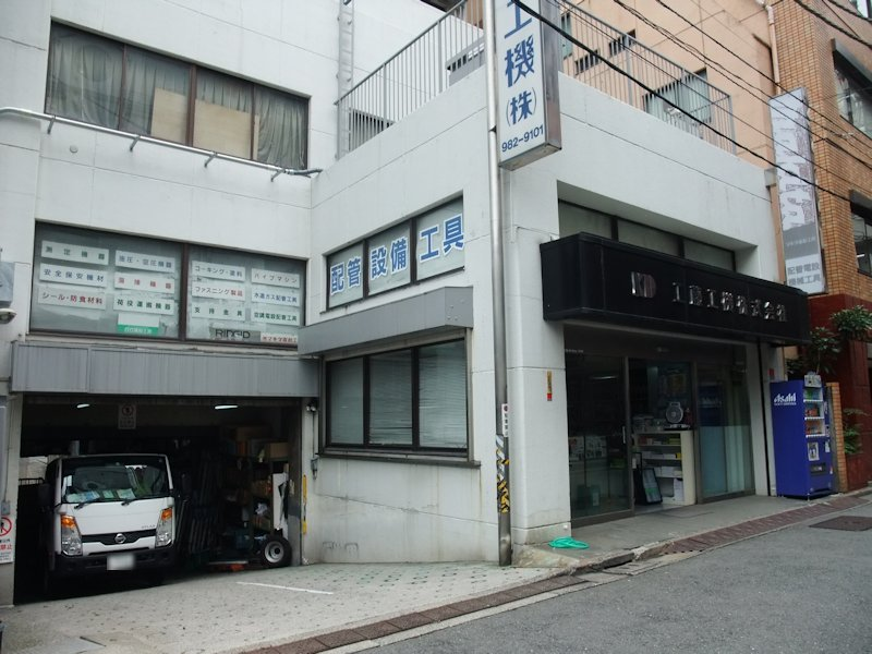 https://www.mkcompany.jp/mksystem/photos/DSCF0280.JPG