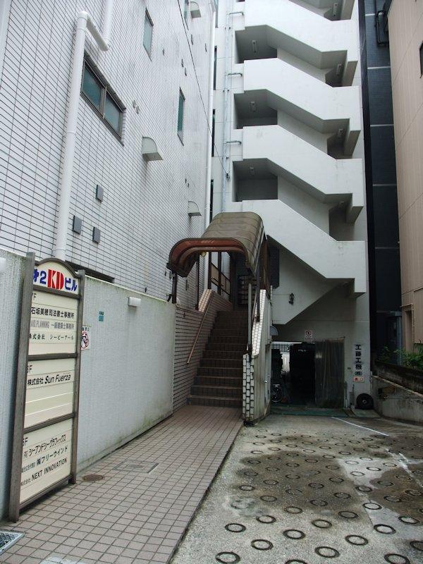 https://www.mkcompany.jp/mksystem/photos/DSCF0283.JPG
