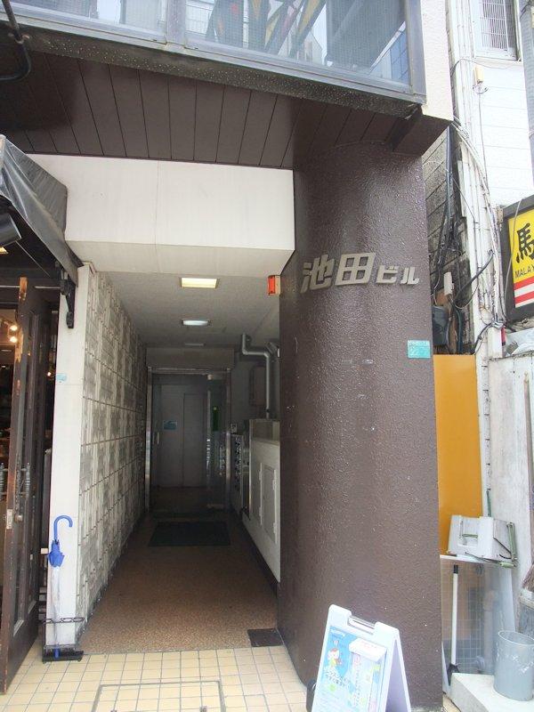 https://www.mkcompany.jp/mksystem/photos/DSCF0285.JPG