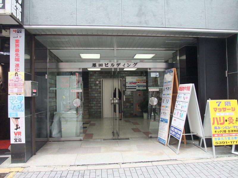 https://www.mkcompany.jp/mksystem/photos/DSCF0363.JPG