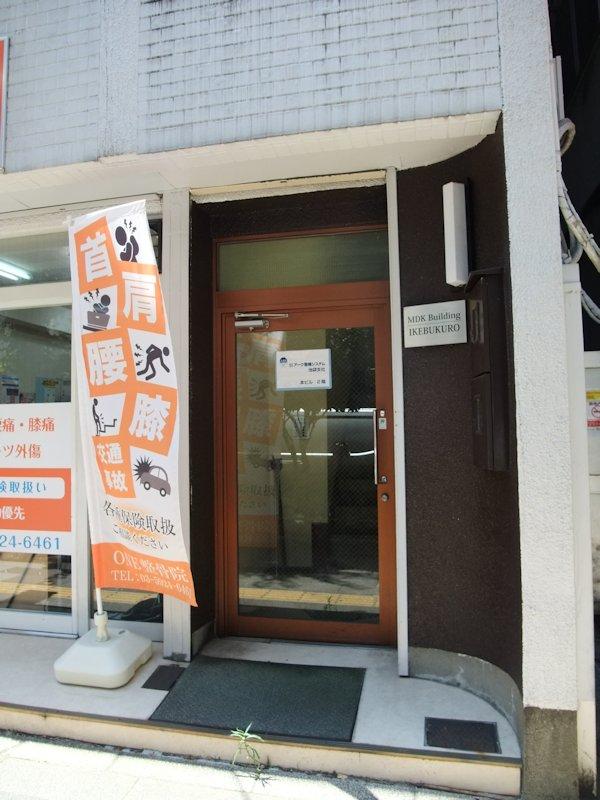 https://www.mkcompany.jp/mksystem/photos/DSCF0589.JPG