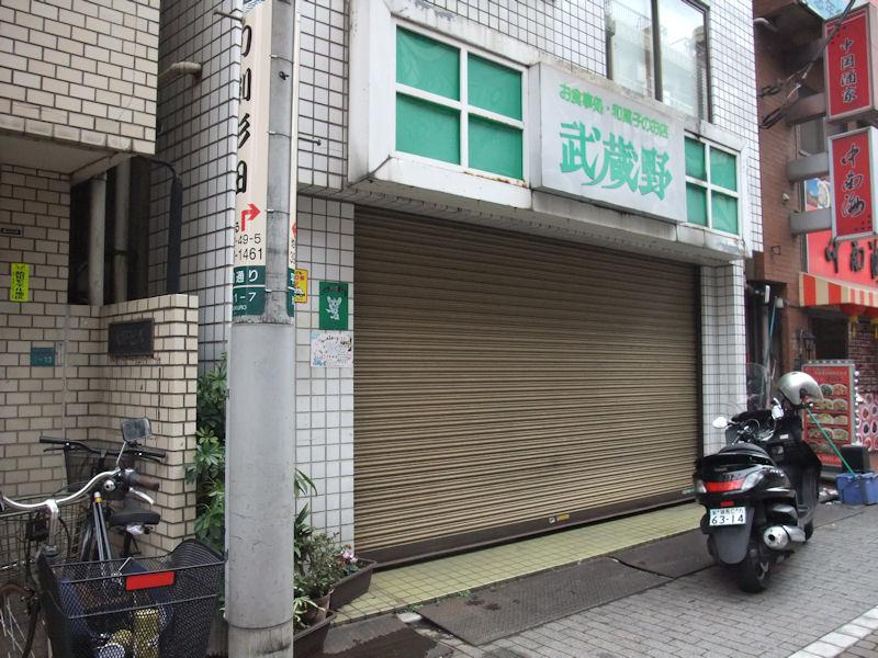 https://www.mkcompany.jp/mksystem/photos/DSCF3827.JPG