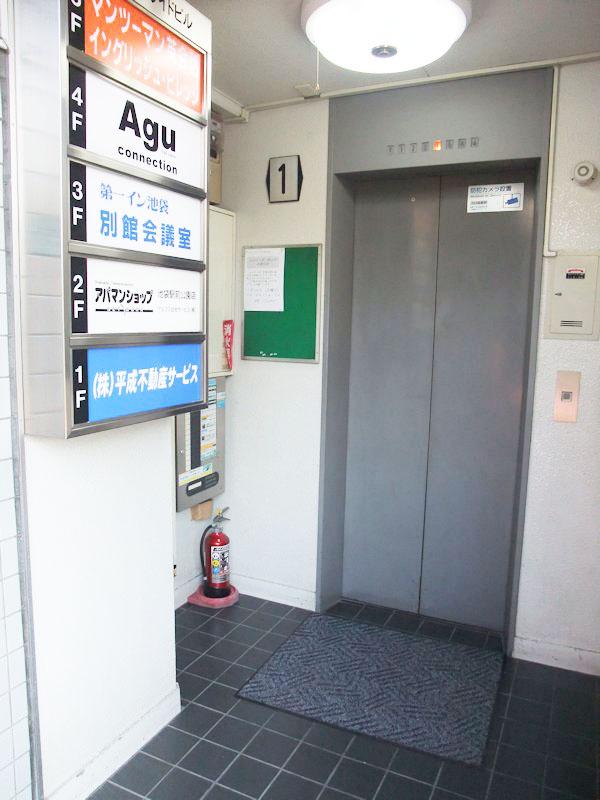 https://www.mkcompany.jp/mksystem/photos/DSCF8954.JPG