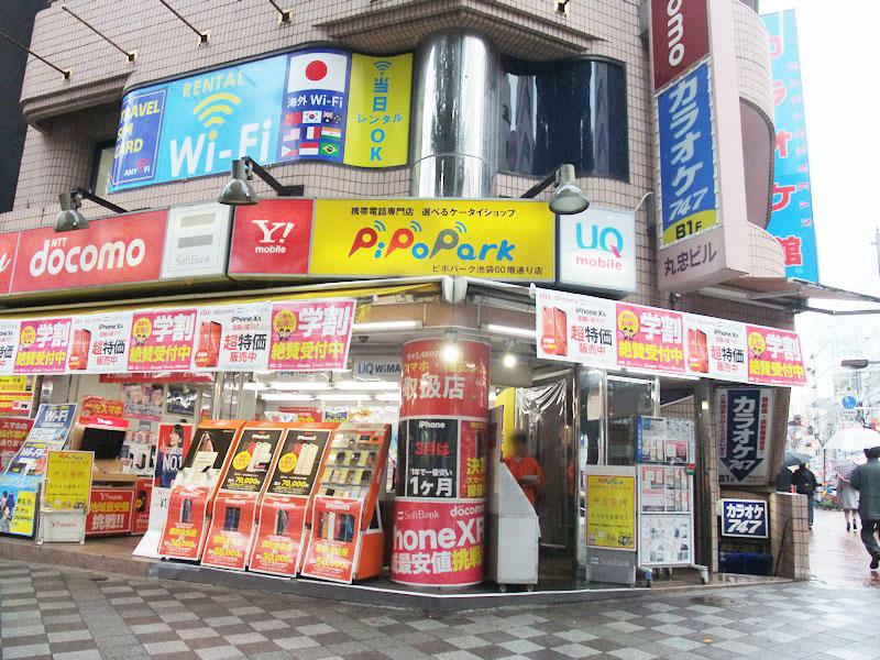 https://www.mkcompany.jp/mksystem/photos/DSCF9834.JPG