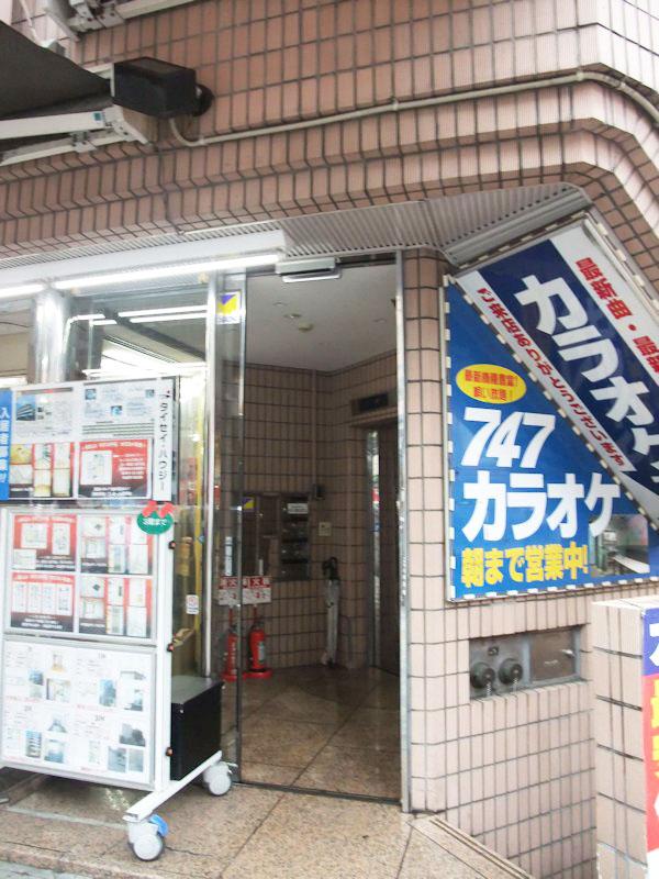 https://www.mkcompany.jp/mksystem/photos/DSCF9835.JPG
