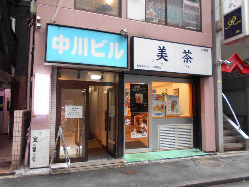 https://www.mkcompany.jp/mksystem/photos/DSCN0250.JPG