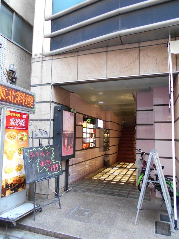 https://www.mkcompany.jp/mksystem/photos/DSCN0482.JPG