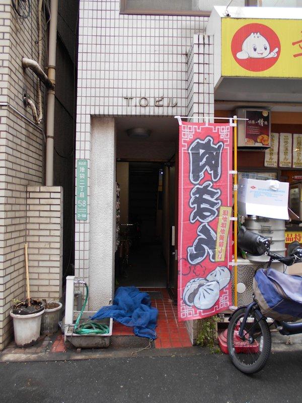 https://www.mkcompany.jp/mksystem/photos/DSCN0543.JPG