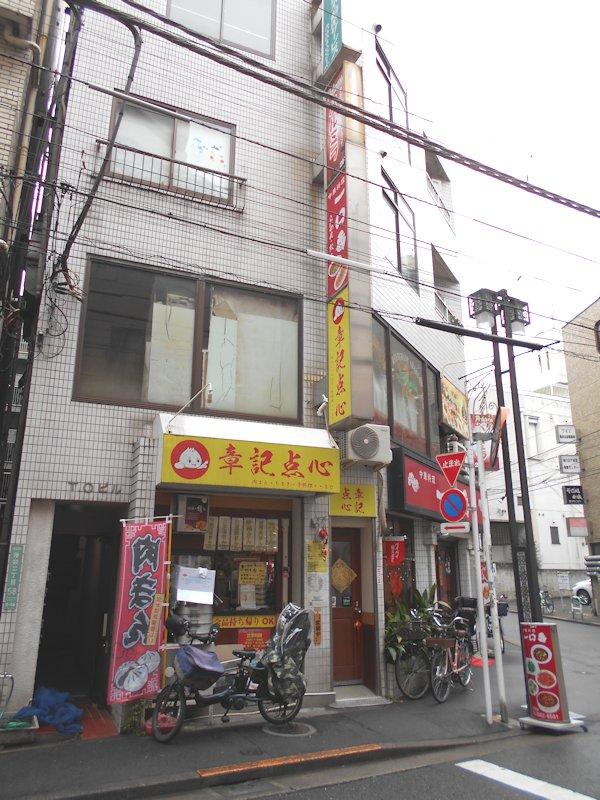 https://www.mkcompany.jp/mksystem/photos/DSCN0544.JPG