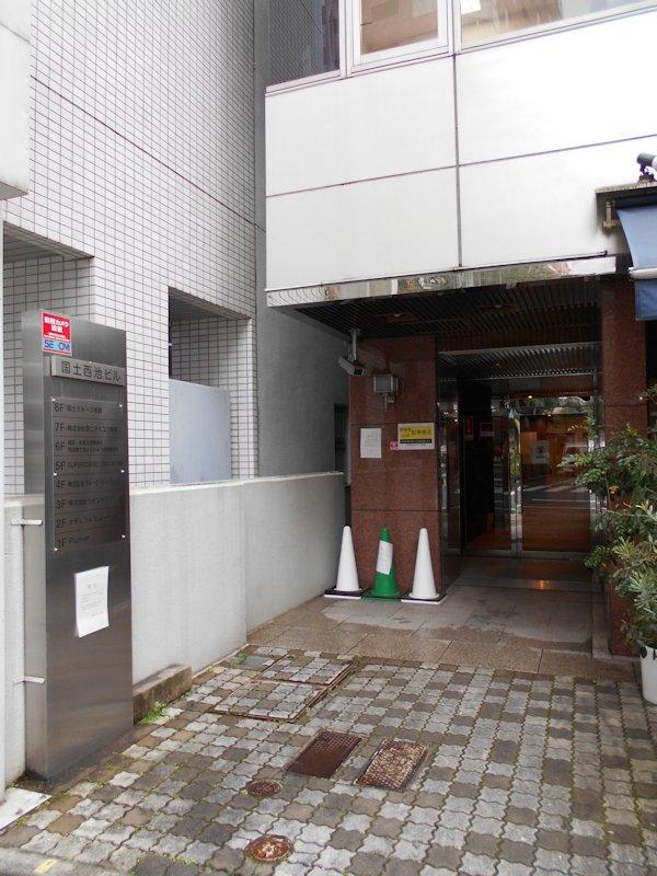 https://www.mkcompany.jp/mksystem/photos/DSCN0554.JPG