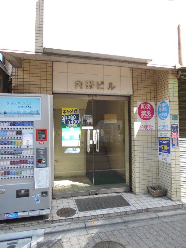 https://www.mkcompany.jp/mksystem/photos/DSCN0922.JPG