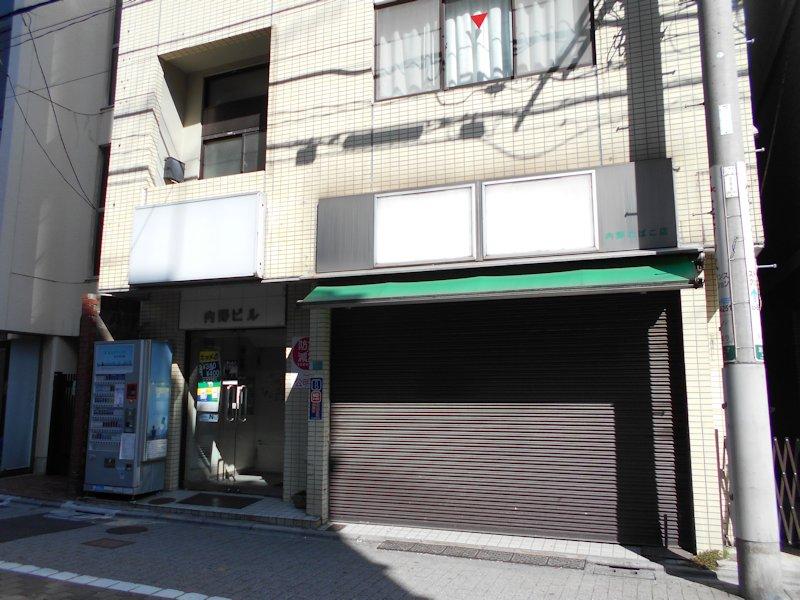 https://www.mkcompany.jp/mksystem/photos/DSCN0923.JPG
