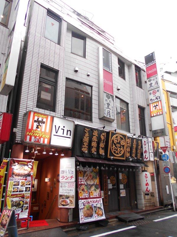 第89東京ビル