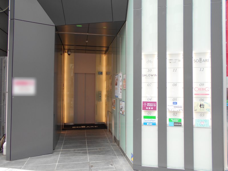 https://www.mkcompany.jp/mksystem/photos/DSCN1574.JPG