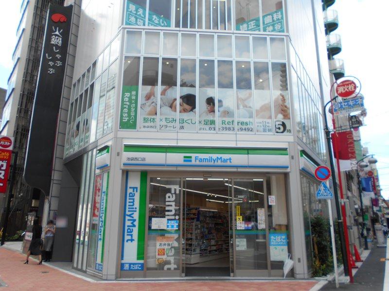 https://www.mkcompany.jp/mksystem/photos/DSCN1575.JPG