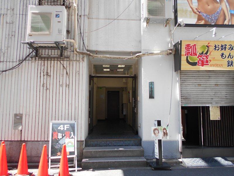 https://www.mkcompany.jp/mksystem/photos/DSCN1885.JPG