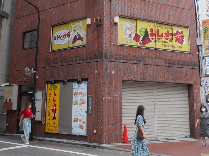 https://www.mkcompany.jp/mksystem/photos/DSCN1918.JPG
