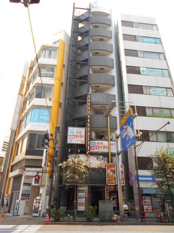 鳥駒総本店ビル