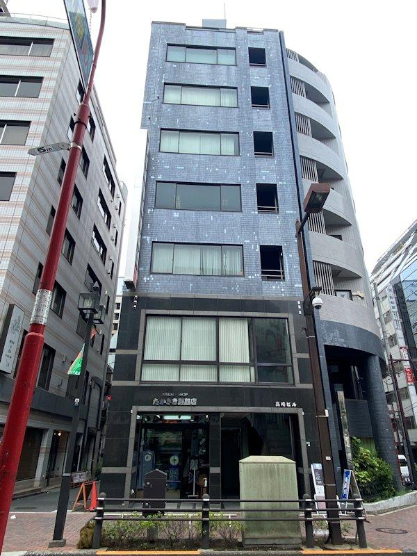 https://www.mkcompany.jp/mksystem/photos/IMG_0589.JPEG