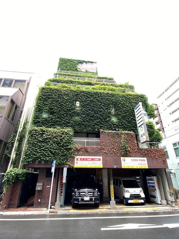 第三岩田ビル