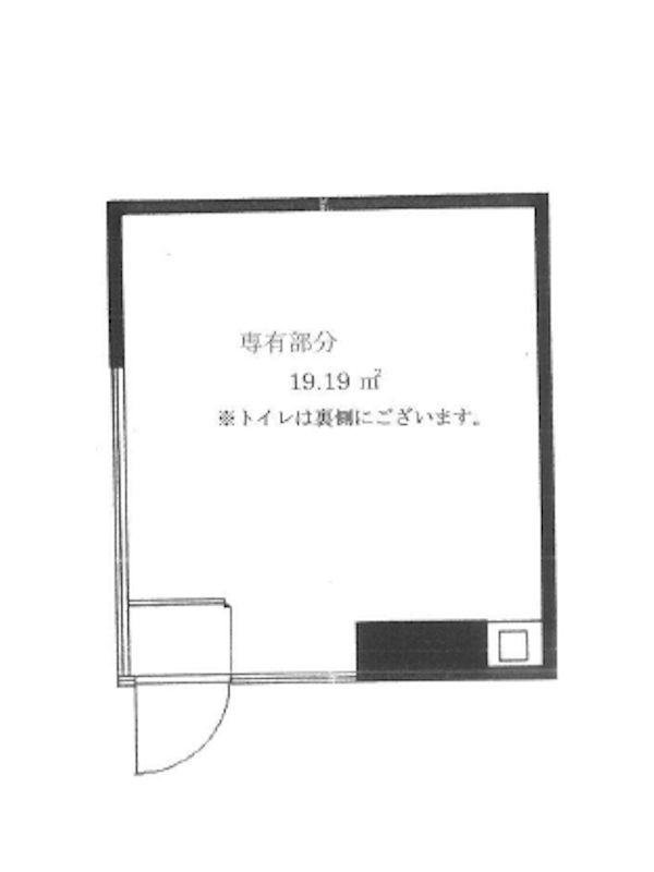 https://www.mkcompany.jp/mksystem/photos/W22524021.JPG