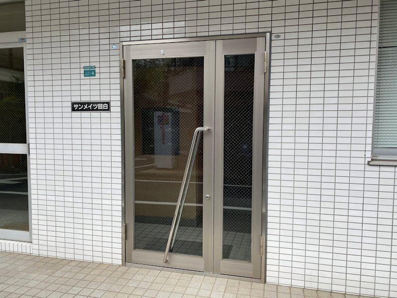 https://www.mkcompany.jp/mksystem/photos/image200323_02.jpeg