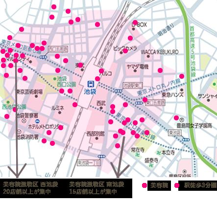 池袋エリアの美容室マップ